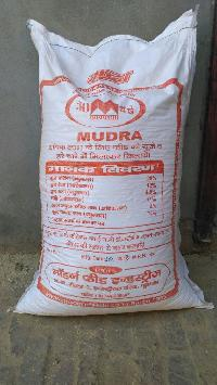 Mudra Pellets Cattle Feed