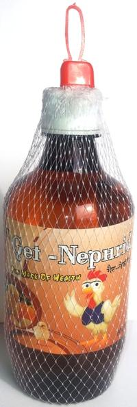 Get Nephrid Poultry Range Homeopathic