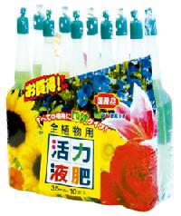 Vitality Fertilizer (liquid Compound Fertilizer)