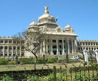 Bangalore Tour Packages