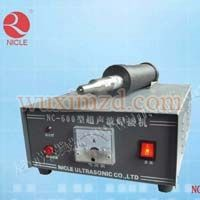 Car Plate Spot Ultrasonic Welding Machine