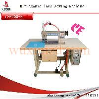 China ultrasonic non woven bag making machine manual