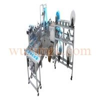 Clamshell Mask Making Machine