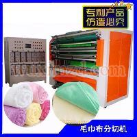 Factory price fabric cutting machine/Ultrasonic Fabric Cutting Machine