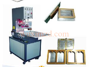 High Frequency Plastic Welding Machine(Bag,Blister etc)