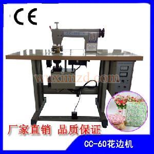 ultrasonic lace machine with good quality for you