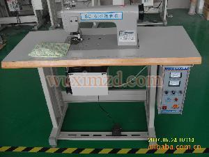 ultrasonic pp bag making machine
