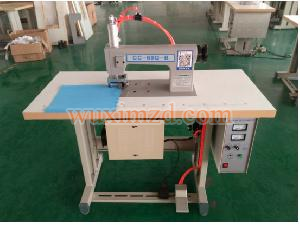 ultrasonic sewing machine for pp bag