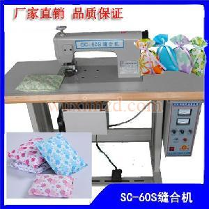 ultrasonic sewing machine with best quality