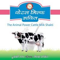 Cattle Milk Shakti