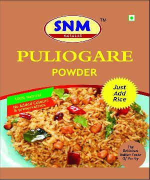 Puliogare Powder