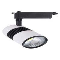COB LED Track Light