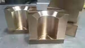 Phosphor Bronze Liner