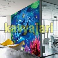 Aquarium Wall Decoration