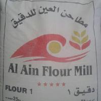 Maida Flour Suppliers, Manufacturers & Exporters UAE - ExportersIndia