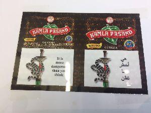Kamla Pasand Gutkha