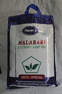 500 Gm Malabari Ctc Dust & Leaf Tea