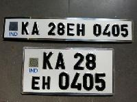 Radium Car Number Plate
