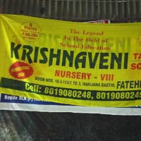 cloth banner printing service
