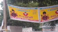 Cloth Banners Advertising Services