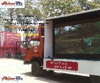Advertising  Video  Van rental