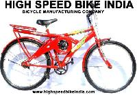 High Speed Bike - New Bicycle Technology