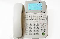 Gsm Fwp Gdp02 Grand Call Conference Phone - Loud Speaker..