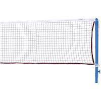 Badminton net png