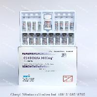 Glutax ProQ10 Platinum Skin Whitening Injection Manufacturer