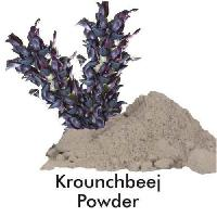 Kapikachu Powder- Mucuna Pruriens Kounch Seed