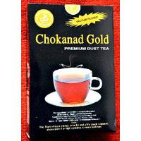 Premium Dust Tea