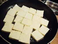 Vanking Tofu