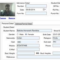 Sankul Management System Software
