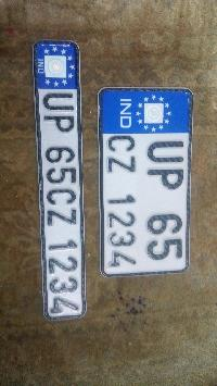 Ind Number Plate