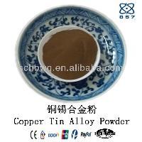 Bronze Powder 663