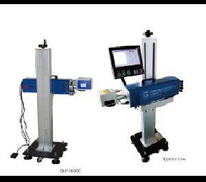 On-line Laser Marking Machine