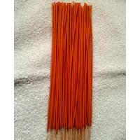 Asli Gulab Incense Sticks
