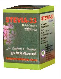 Stevia Herbal Capsule