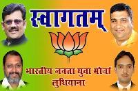 Election Flex Banners