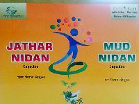 Jathar & Mud Nidan Weight Loss Ayurvedic Medicines