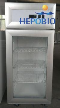 MM-MPR002 Medical Pharmacy Refrigerator 300L Manufacturer in