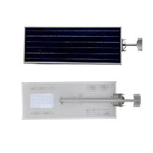 Solar Street Light With Inbuilt Battery & Panel