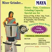 Commercial Mixer