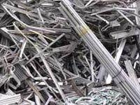 Alluminium Scrap