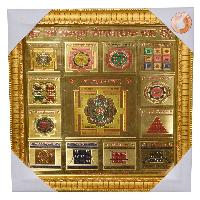 SHREE SAMPURAN ROG NASHAK YANTRA
