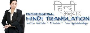 Hindi English Translation Services