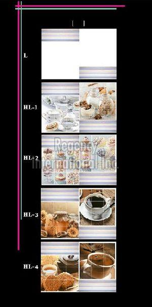 300x450mm Kitchen 2 Wall Tiles