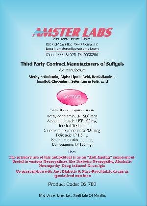 Alpha lipoic acid manufacturers in india