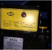 Escalator Lubricant Oil Switch