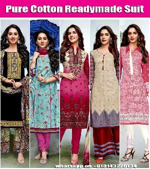 Readymade Salwar Kameez Patiyala Suit
